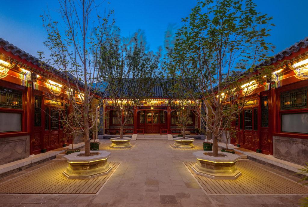 Cours et Pavillons Beijing